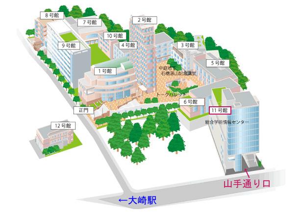 [お知らせ]公開シンポジウム2014 | 日本応用心理学会